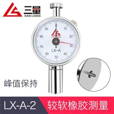 日本三量LX-A-2型较软橡胶双针可峰值保持邵氏硬度计