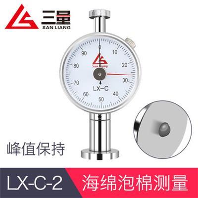 日本三量LX-C-2型海绵泡棉双针可峰值保持邵氏硬度计