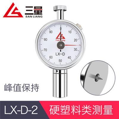 日本三量LX-D-2型硬塑料类双针可峰值保持邵氏硬度计