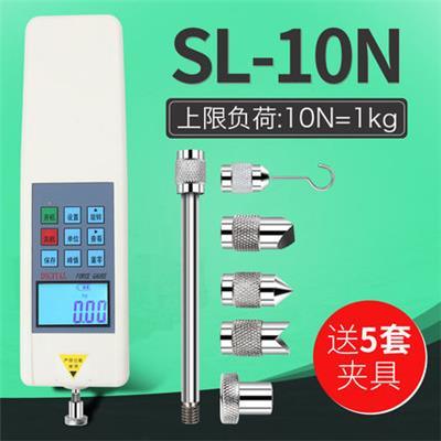 日本三量SL-10N 1kg多功能数显推拉力计
