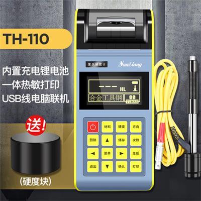 日本三量TH-110里氏硬度计便携式(D型装置+硬度块+锂电充电+USB通讯+打印)可定英文版