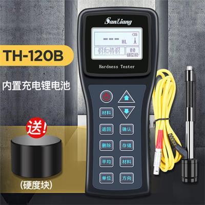日本三量TH-120B里氏硬度计便携式(D型装置+硬度块+锂电充电)可定英文版