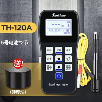 日本三量TH-120A里氏硬度计便携式(D型装置+硬度块)可定英文版
