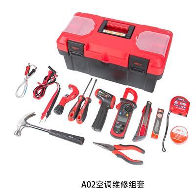 优利德KIT-A02学生豪华型维修工具套装电子五金工具箱