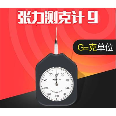 日本三量SZG-300g双针指针式张力计