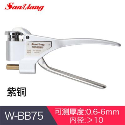 日本三量W-BB75紫铜韦氏硬度计