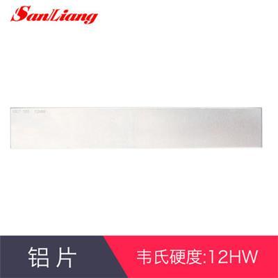 日本三量韦氏硬度计标准铝片