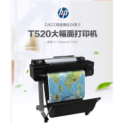 惠普T120绘图仪