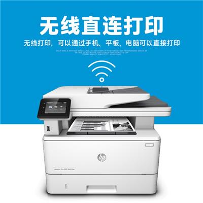 惠普M427DW黑白激光打印机