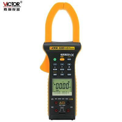 胜利仪器 VC3285 三相数字钳形功率表 钳形三相谐波功率表 钳形表