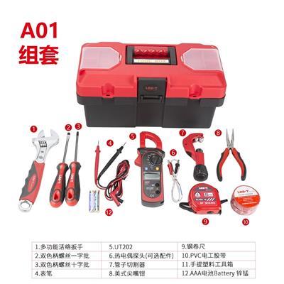 优利德KIT-A01学生豪华型维修工具套装电子五金工具箱