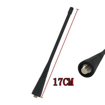 摩托罗拉Motorola PMAE4013A 摩托罗拉GP338数字防爆对讲机天线
