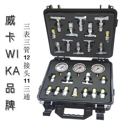 威卡 耐振压力表3表3管12三通11接头