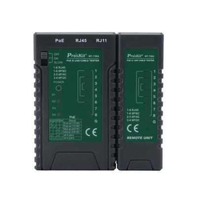 宝工MT-7064-C网络测线仪