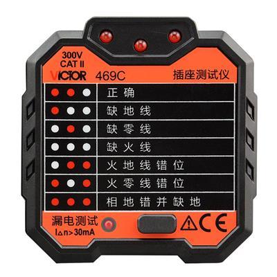 VICTOR胜利 VC469C 插座测试仪