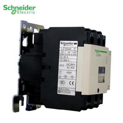 施耐德LC1D40 CC5C交流接触器