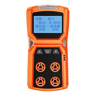 爱德克斯ADKS-4 四合一气体检测仪二氧化碳气体氧气浓度报警器氨气