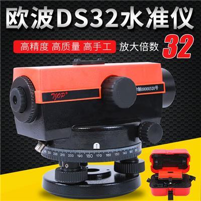 天津欧波DS32+三角架 自动安平水准仪高精度室外水平仪