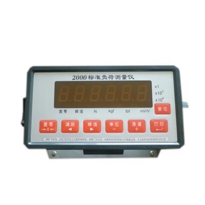 弘豪福安2000标准负荷测量仪(0.3级)