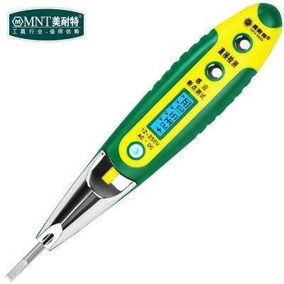美耐特111302(带LED灯)测电笔