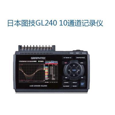 图技GL240 10通道数据记录仪