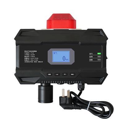 爱德克斯 YT-10 氧气浓度报警器