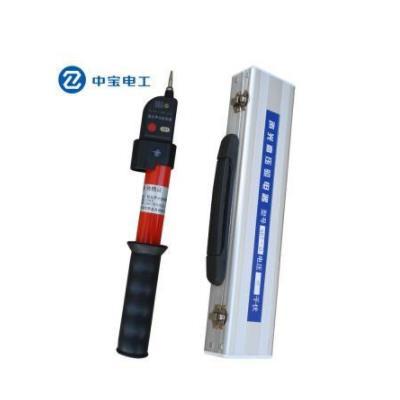中宝电工 GDY-II型 10KV 高压验电器 伸缩式声光验电笔