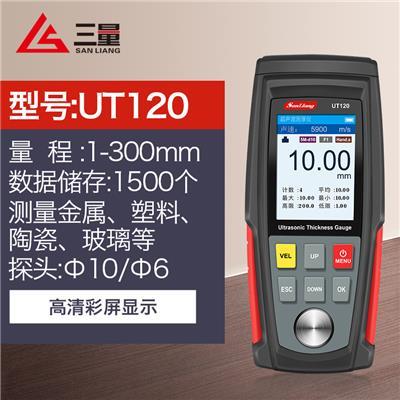 日本三量UT120超声波测厚仪金属钢板玻璃塑料陶瓷高精度数显厚度测量仪