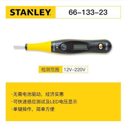 史丹利66-133-23测电笔 电工用数显12-220V