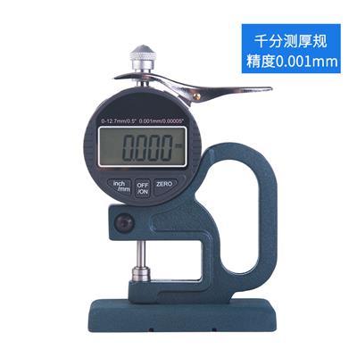 艾测 0-10mm 0.001mm 台式带底座数显百分千分测厚规/测厚仪/厚度计/纸张薄膜布料胶带