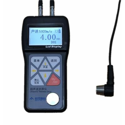 北京时代创合TT1300超声波测厚仪