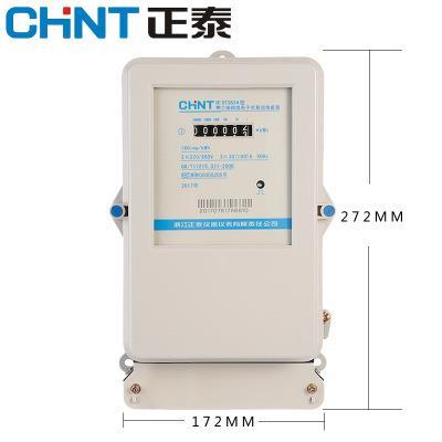 正泰DTS634三相四线电子式电能表
