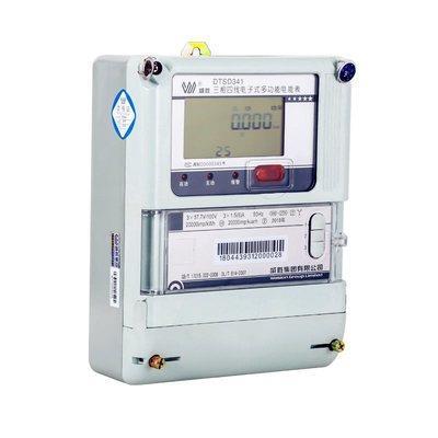 威盛DTSD341三相四线电子式电能表