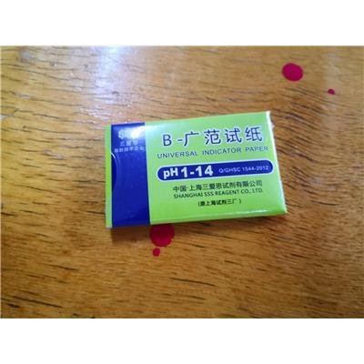 上海三爱思PH1-14 ph试纸一盒广泛试纸酸碱度