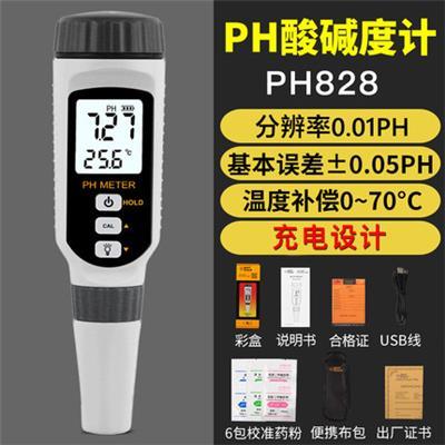 希玛PH828水质酸碱度测试仪