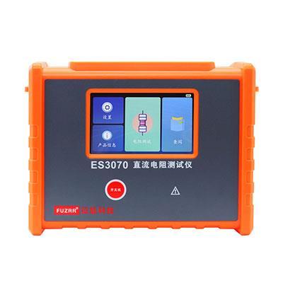 征能ES3070手持式直流电阻测试仪