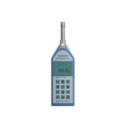 恒升HS6298B噪声频谱分析仪