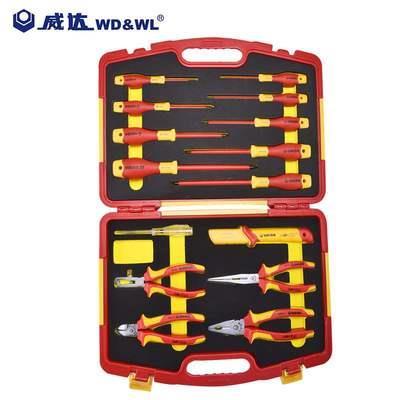威达15件套电工螺丝刀套装