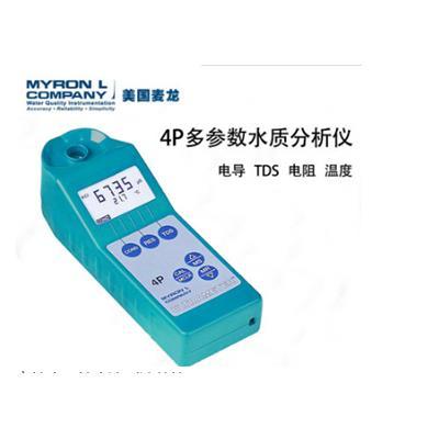 麦隆4P手持式多参数水质分析仪