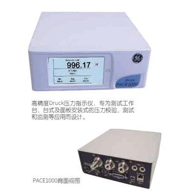 德鲁克Druck精密压力指示仪/气压计PACE 1000